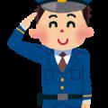 job_policeman