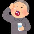 kusuri_nomu_ojiisan