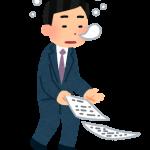 会社で眠たいときに目を覚ます方法!どうすれば目覚める?