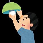 電球を交換方法の注意点!ワット数の選び方