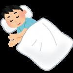 ずっと眠たい原因とは?精神病の可能性がある?