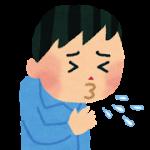 くしゃみの回数で意味が違う?うわさされてるのは迷信なの?