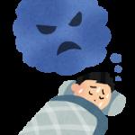 夢を見るのは眠りが浅いから?原因と対策で熟睡できる方法を伝授
