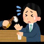 お酒に酔わない方法!弱い人がお酒に強くなる最強の秘訣