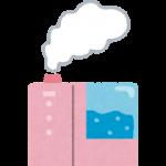 加湿器の簡単なカビ掃除!ピンクのぬめりをクエン酸で手入れしよう