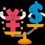 インフレとデフレ・円高と円安のメリットデメリットをわかりやすく解説!